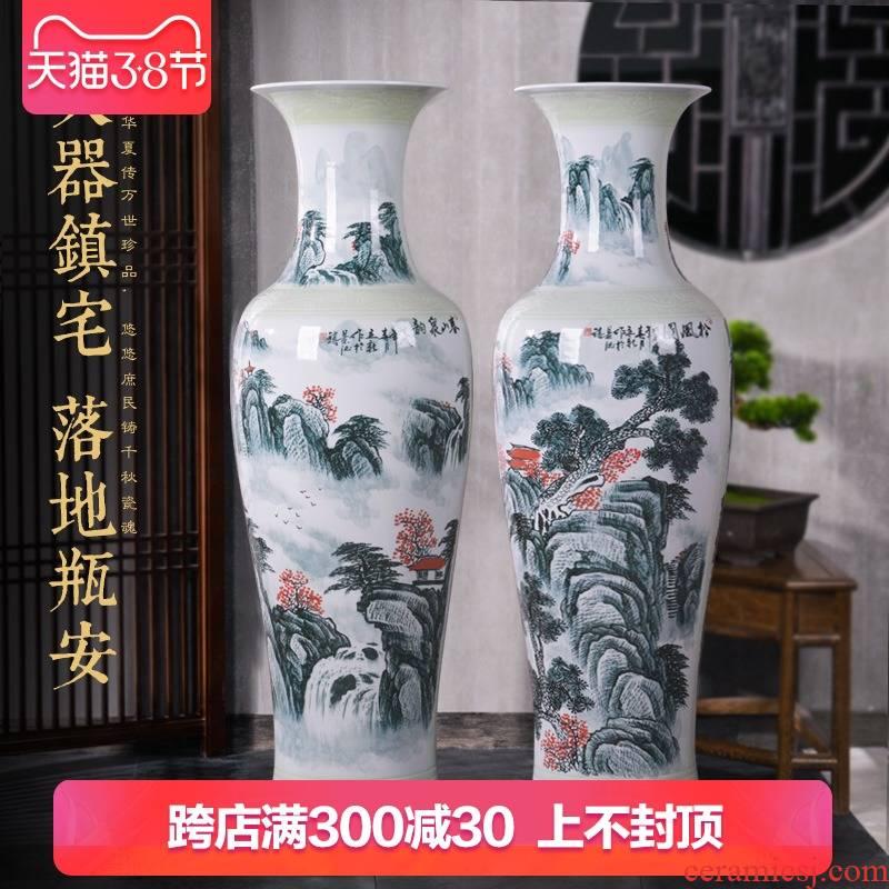 Jingdezhen ceramics of large vases, new Chinese style villa hotel hall, opening the custom office decoration