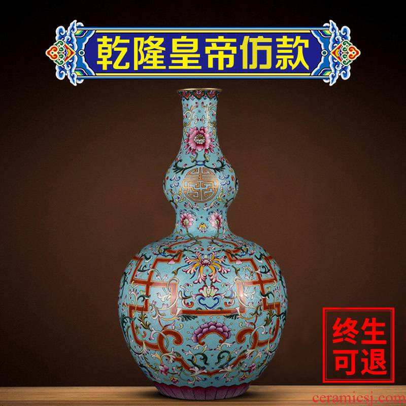 Better sealed up with jingdezhen ceramics flower bottle gourd hand - made enamel vase porch place, home decoration