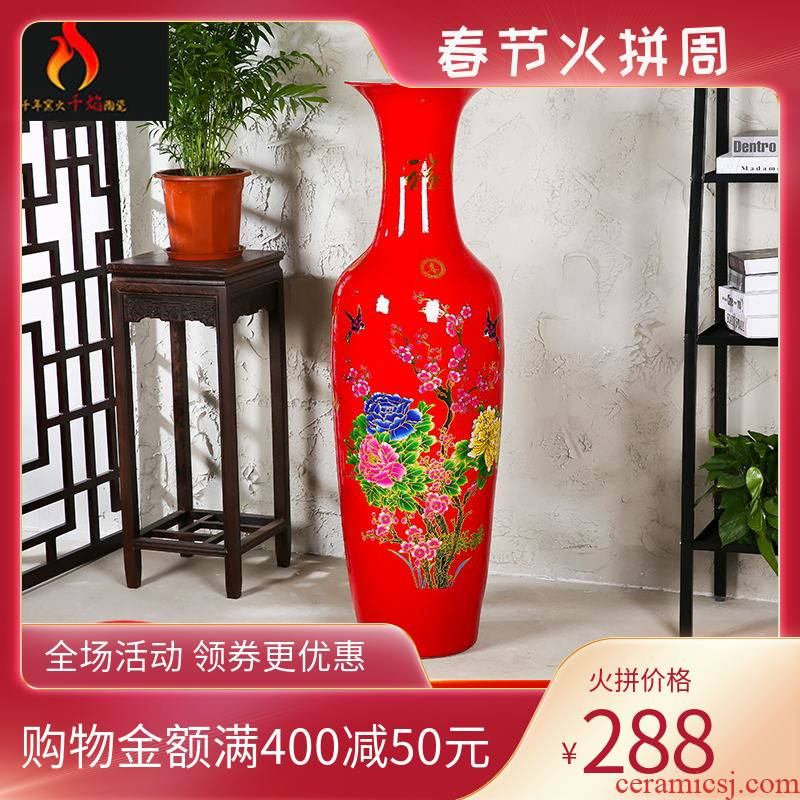 Jingdezhen ceramics furnishing articles landing a large vase peony flowers prosperous living room decoration to the hotel the opened flower arrangement
