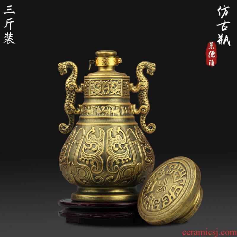 Jingdezhen mercifully bottle ceramic jars 1 catty 3 kg 5 jins of baijiu, pot of archaize furnishing articles to decorate it
