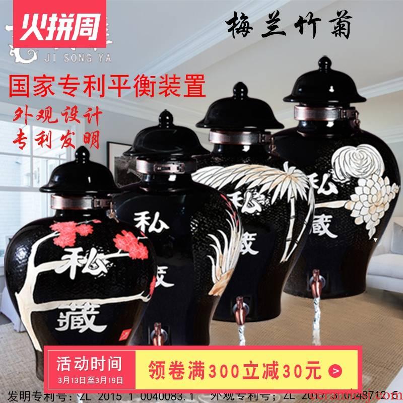 Ceramic jars bottles with tap the general pot of by patterns decoration of jingdezhen Ceramic jar medicine bottle bottle