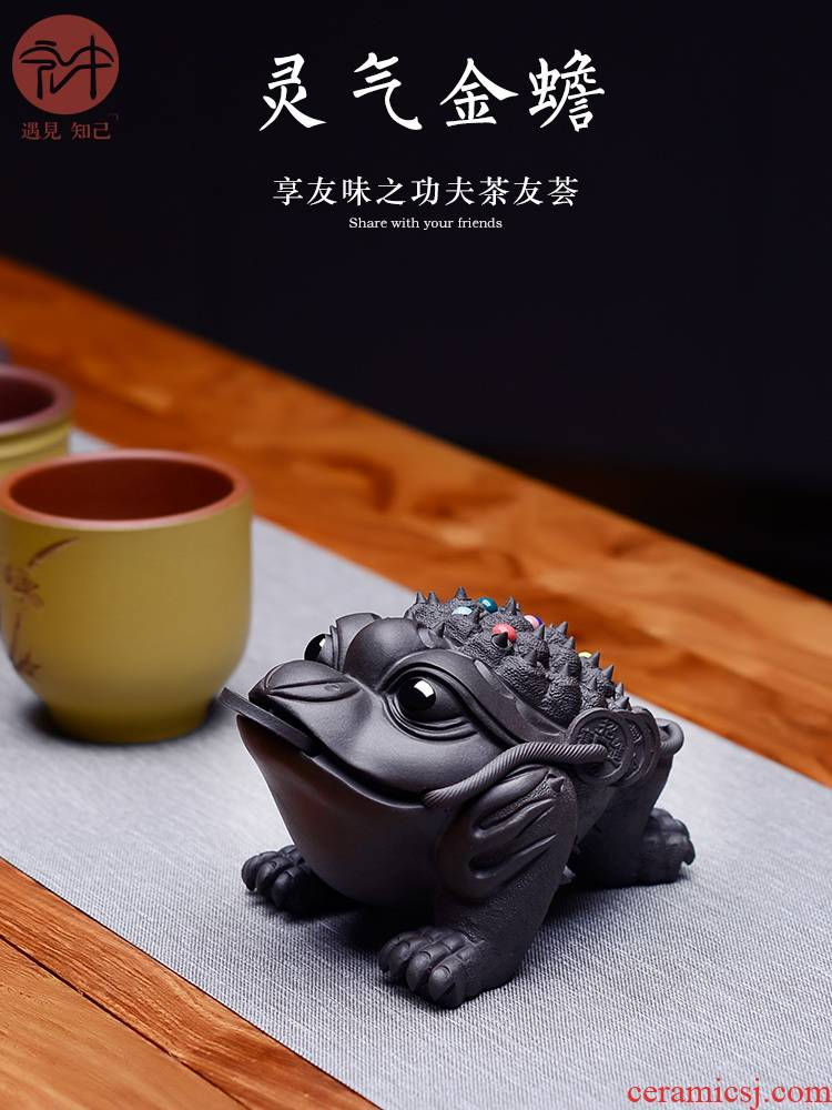 Macros in yixing purple sand tea set pet furnishing articles in plutus pure manual large spittor tea to keep fine tea play a toad
