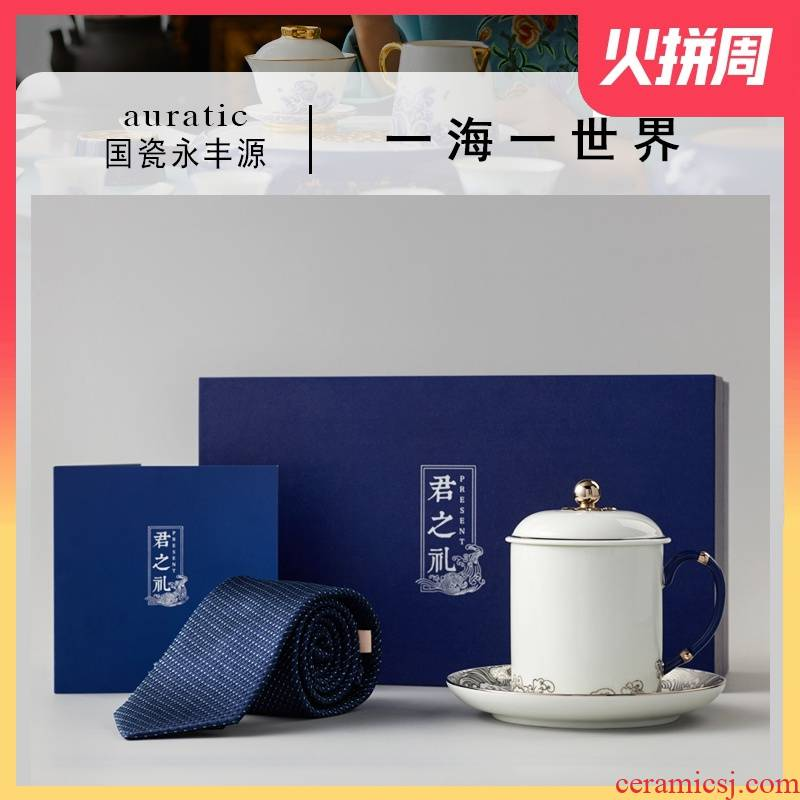 The porcelain porcelain cup sea pearl meeting Mr Yongfeng source of The new king suit ceramic cups water cup with cover