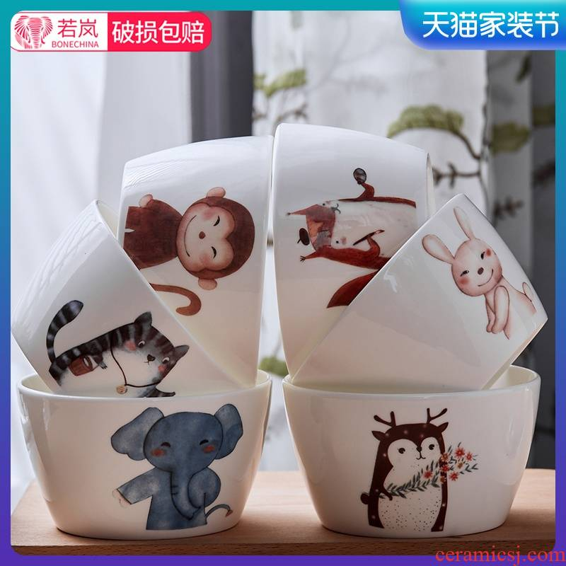Ipads China to eat rice bowl 1 home only lovely girl students creative move heart ceramic bowl bowl of Korean cartoon children