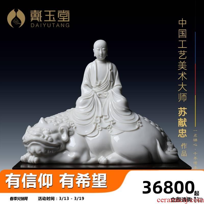 Yutang dai dehua white porcelain Su Xianzhong master of its art furnishing articles like earth treasure bodhisattva effort