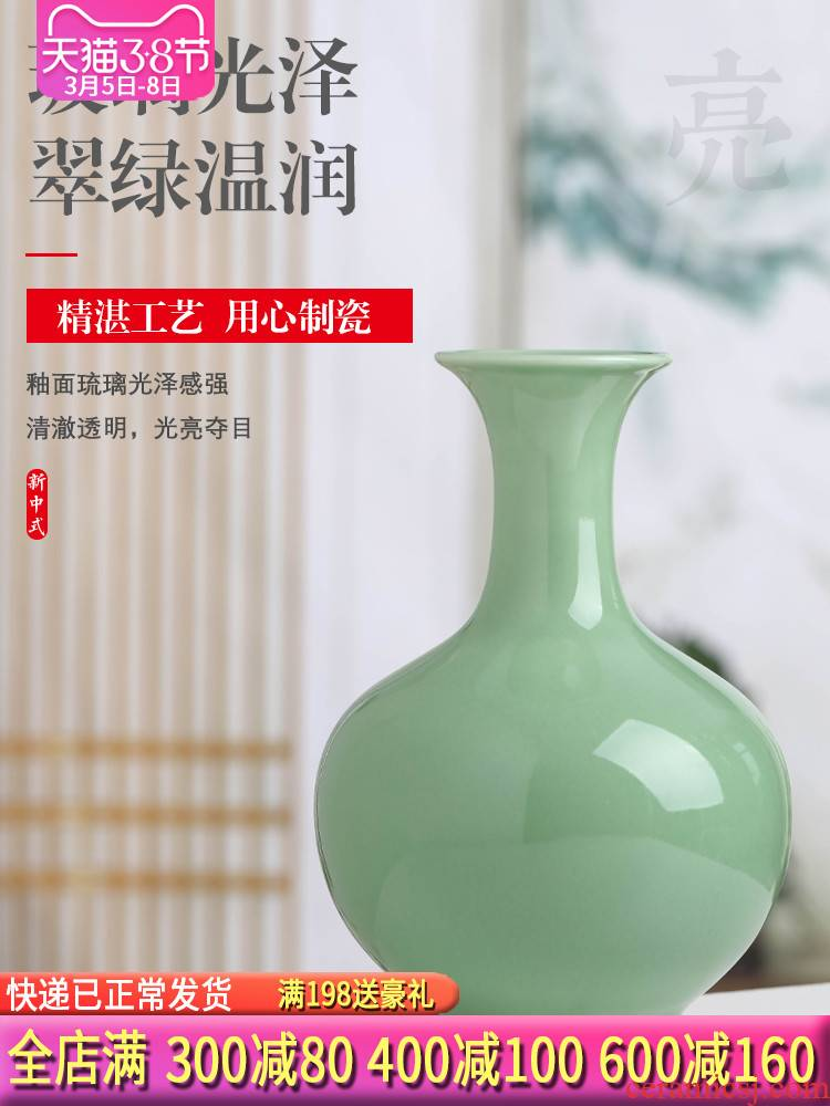 Jingdezhen ceramics antique vases, flower arrangement of Chinese style living room home decoration wine handicraft decorative furnishing articles