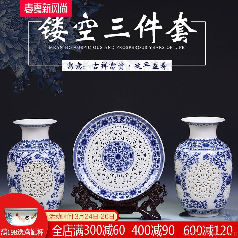 Jingdezhen ceramics vase furnishing articles hollow out a three - piece antique Chinese style classical flower arrangement sitting room adornment is placed