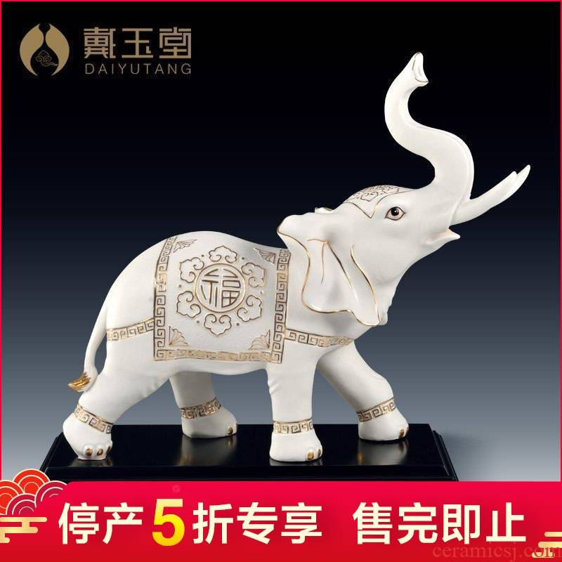 The see colour ceramic elephant furnishing articles of handicraft production 5 fold 】 【 household business gifts/good lucky for you