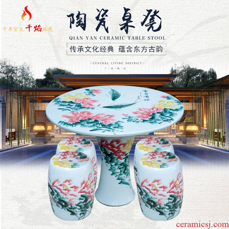 Jingdezhen ceramic table who suit round is suing courtyard garden chairs hand - made well - off peony fish