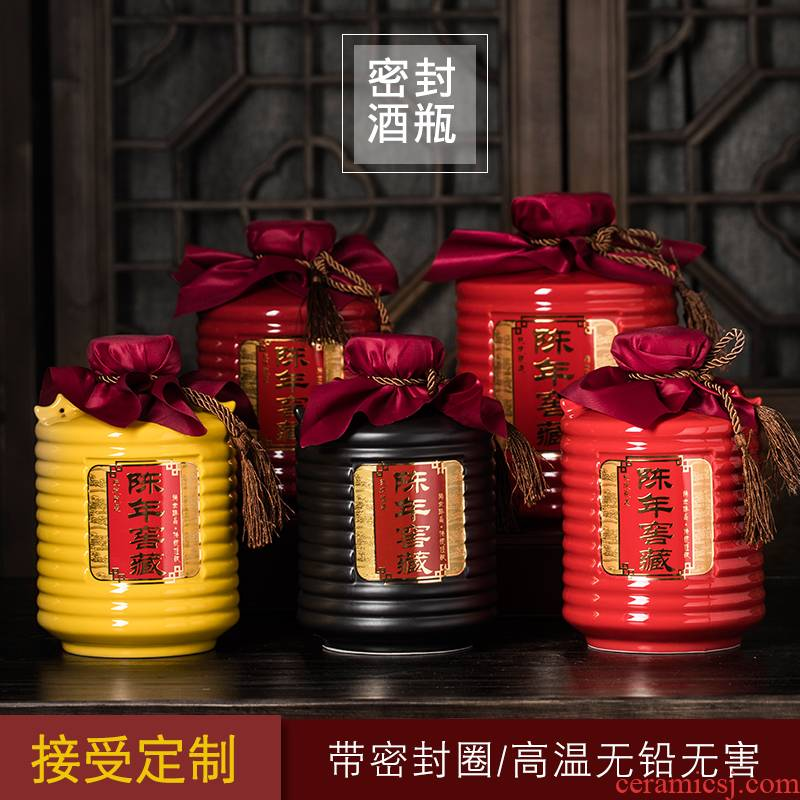 1 kg bottle suit creative gift box packing seal high - grade small jars 3 jins ceramic custom 5 jins of empty wine bottles