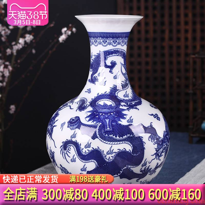 Blue and white porcelain of jingdezhen ceramics of large sitting room of Chinese style household furnishing articles of Blue and white porcelain vases, flower arrangement furnishing articles