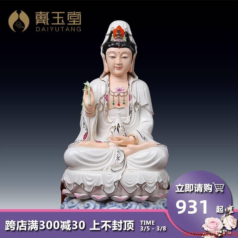 Yutang dai porcelain goddess of mercy guanyin bodhisattva Buddha sitting room home home furnishing articles/xiangyun guanyin