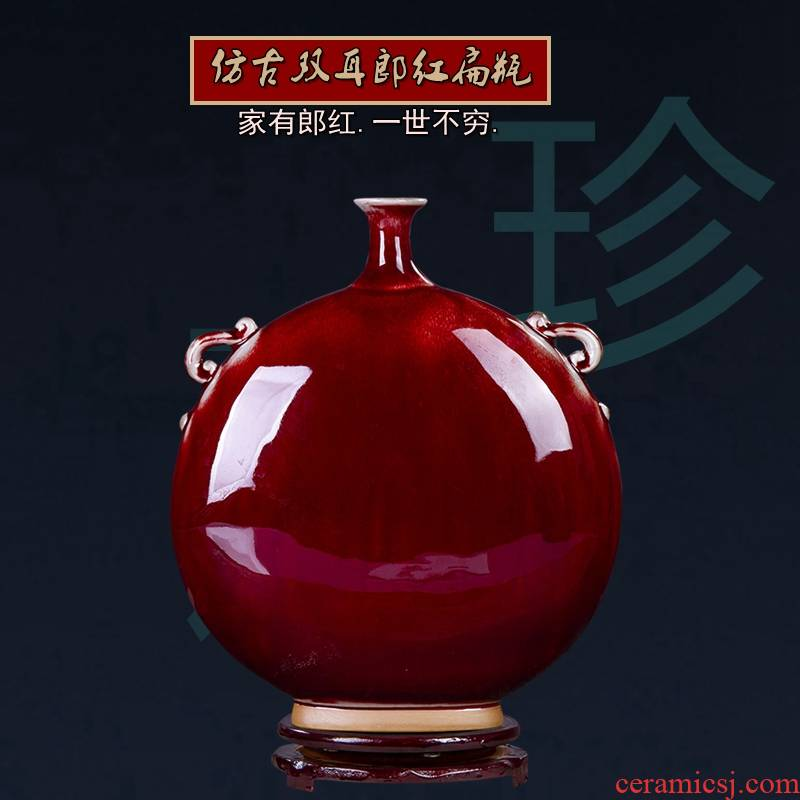 Jingdezhen antique ruby red vase ears flat bottles of archaize of modern home decoration art furnishing articles furnishing articles in the living room
