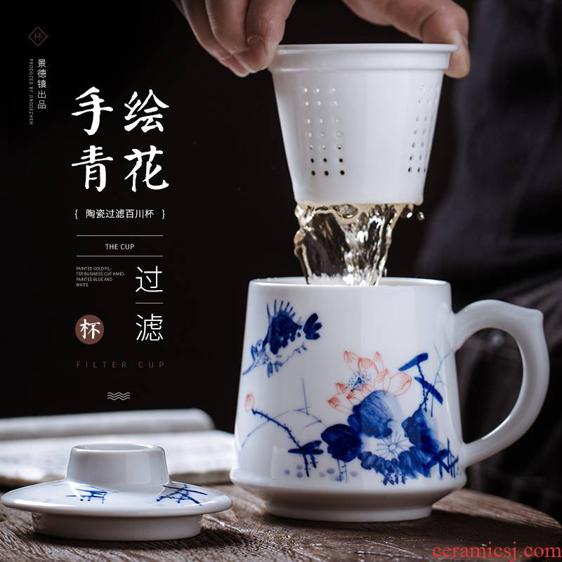 Jingdezhen porcelain hand - made ceramic filter cups of tea cups to separate office personal tea water in a cup