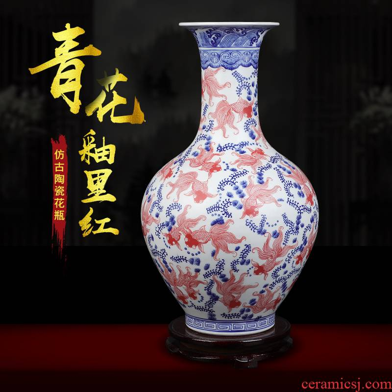 Jingdezhen ceramics antique vase blue - and - white youligong red fish figure sitting room place collectables - autograph collection household act the role ofing is tasted