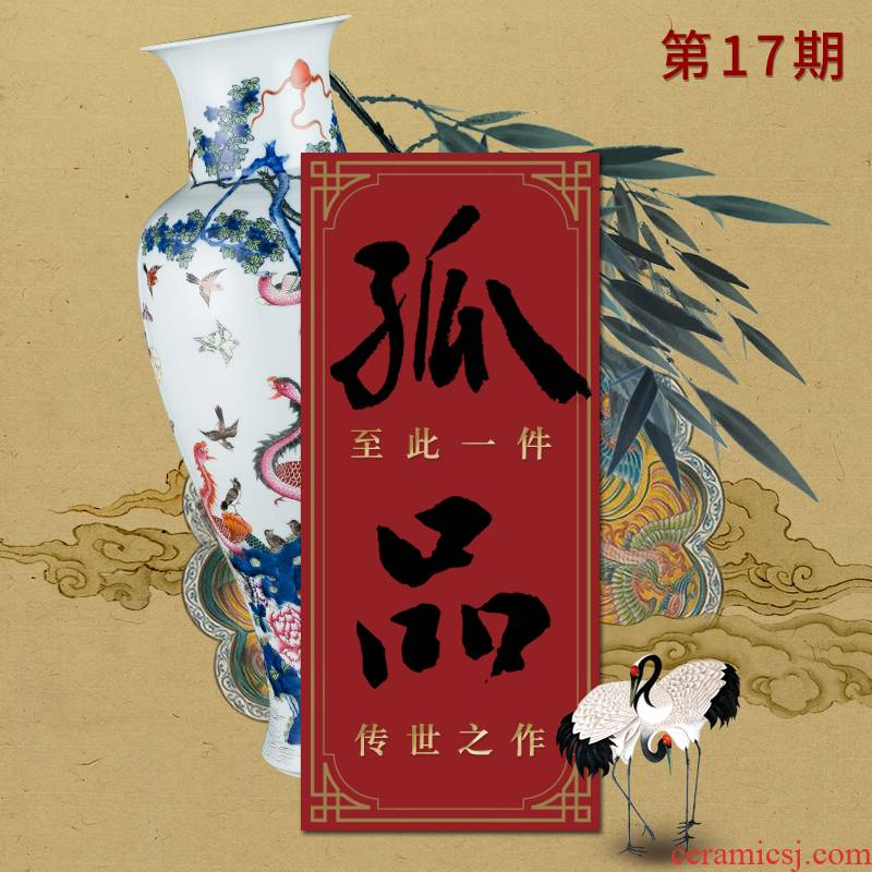 Better sealed up with pure manual imitation the qing qianlong items archaize ceramic furnishing articles orphan works phase [17]