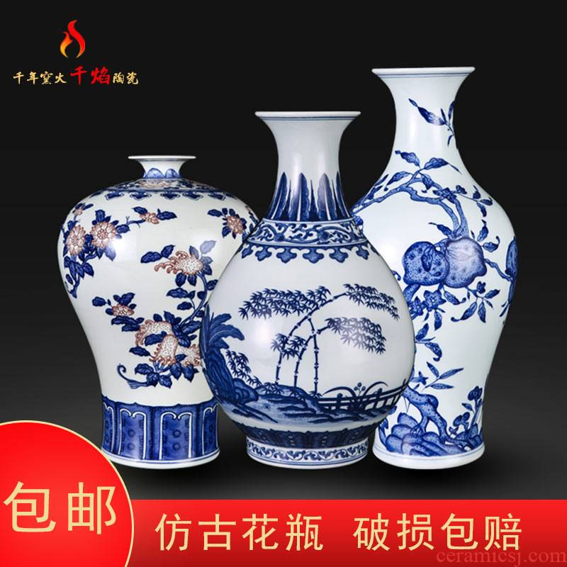 Jingdezhen ceramics hand - made bucket color of blue and white porcelain vase sitting room of Chinese style household rich ancient frame furnishing articles name plum bottle arranging flowers