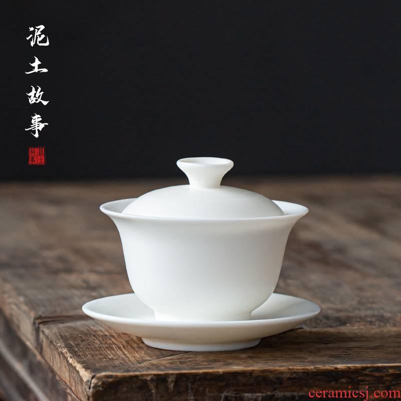 Suet jade pure white porcelain dehua only three tureen small tea cups machine household ceramics kung fu tea set manually