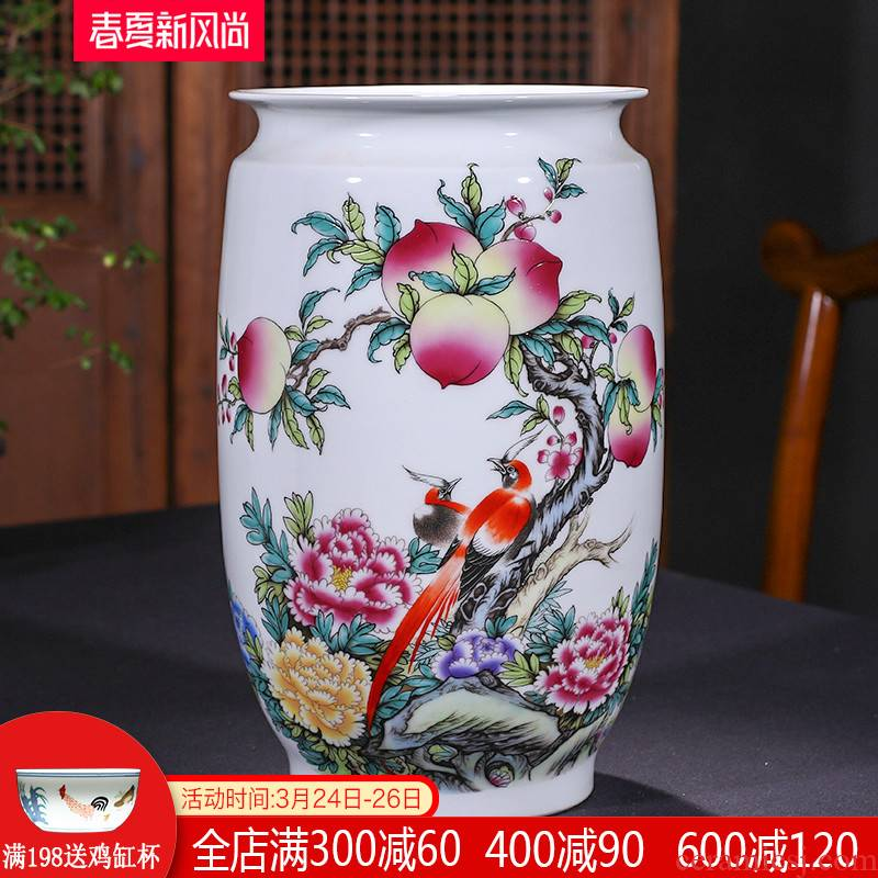 Jingdezhen ceramics powder enamel wealth longevity vase was 1 f barrels of sitting room furniture fashion decorative furnishing articles