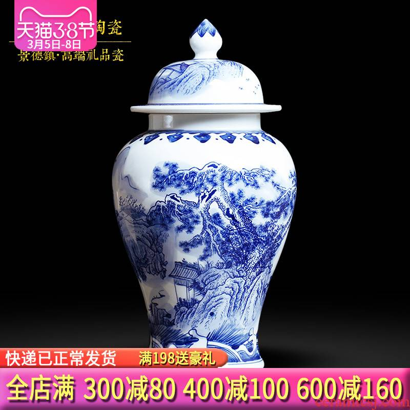 Antique blue and white porcelain of jingdezhen ceramics landscape general tank storage tank of the sitting room adornment of new Chinese style furnishing articles