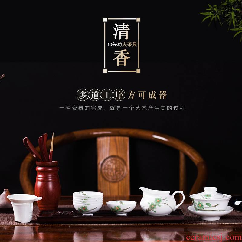 Ceramic kung fu tea set under the glaze color hand - made tea ware gift set office practical tureen six cups of liling porcelain
