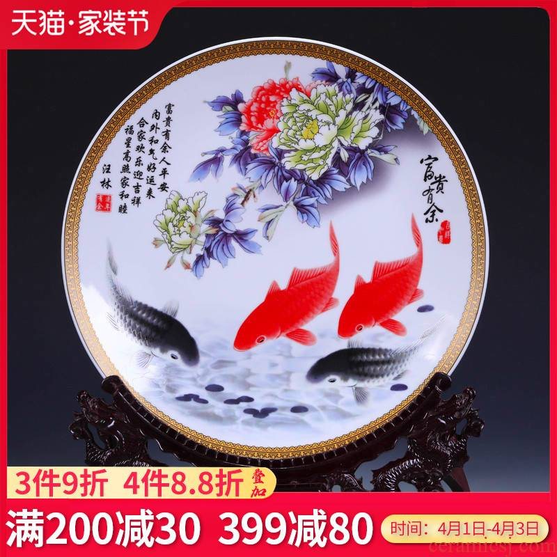 Jingdezhen ceramics well - off sit hang dish of pottery and porcelain decoration plate Chinese sitting room place business gifts