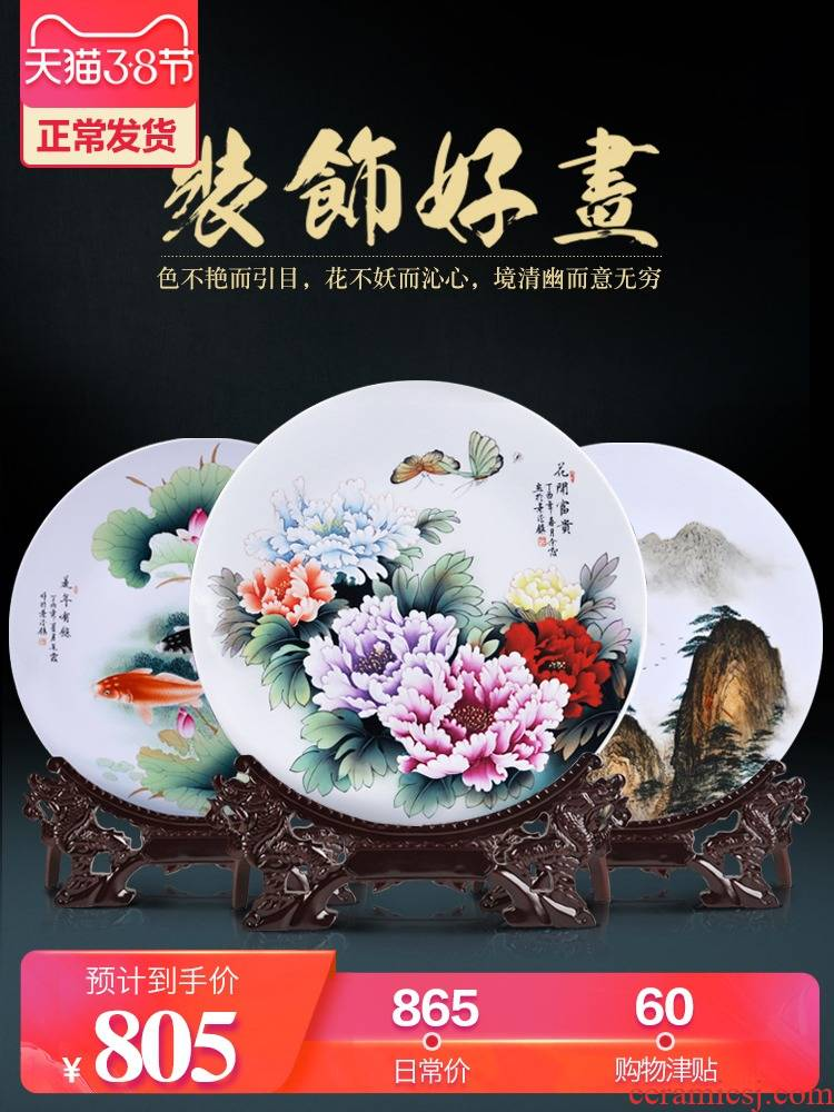 Jingdezhen chinaware decorative sit hang dish plate blooming flowers home sitting room adornment desktop furnishing articles