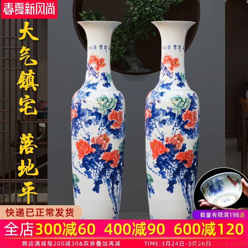 Jingdezhen ceramics vase landing villa large Chinese blue and white porcelain hotel furnishing articles hand - made sitting room adornment