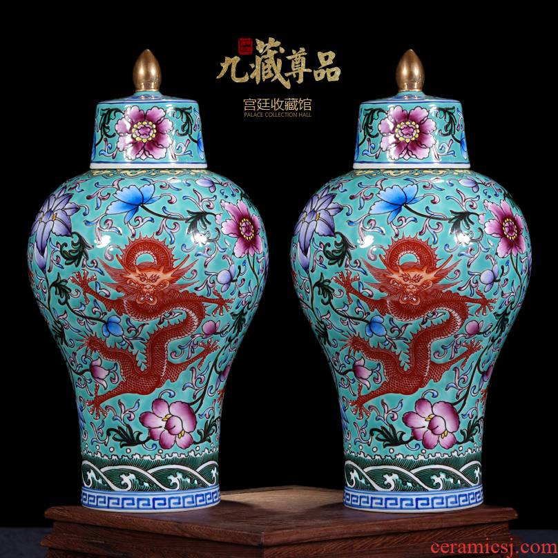 Jingdezhen porcelain enamel see colour imitation GuLongWen cover pot name plum bottle of storage tank home sitting room adornment handicraft ornament