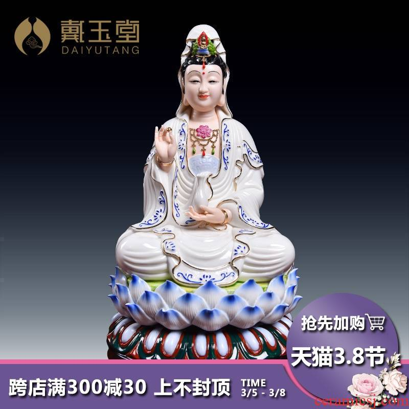 Yutang dai dehua ceramic Buddha avalokiteshvara blue and white color lotus buddhist temple consecrate guanyin furnishing articles at home