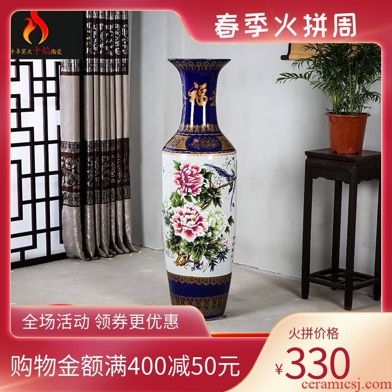 Jingdezhen ceramics of large vase pastel riches and honour peace everyone up phnom penh two thousand gold furnishing articles