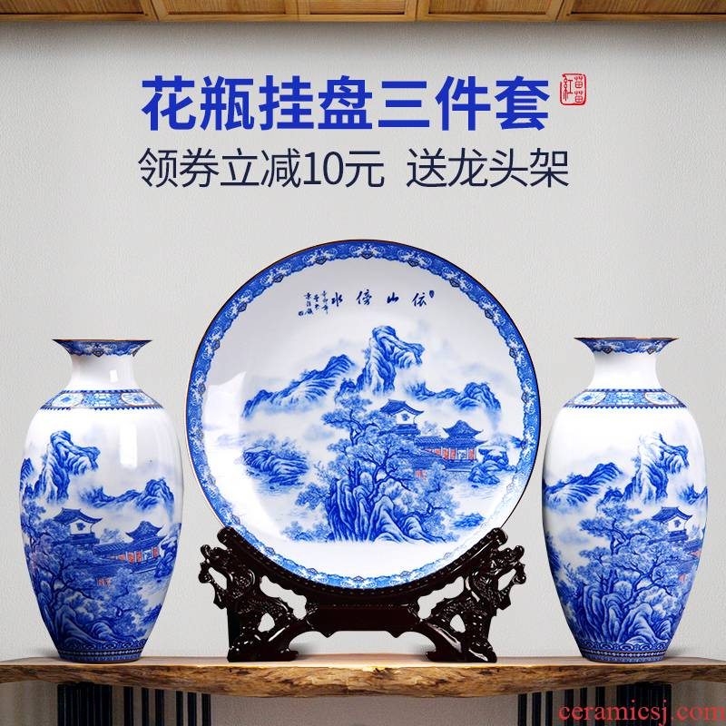 Blue and white porcelain vase furnishing articles sitting room TV ark, decoration decoration ideas WS arranging flowers