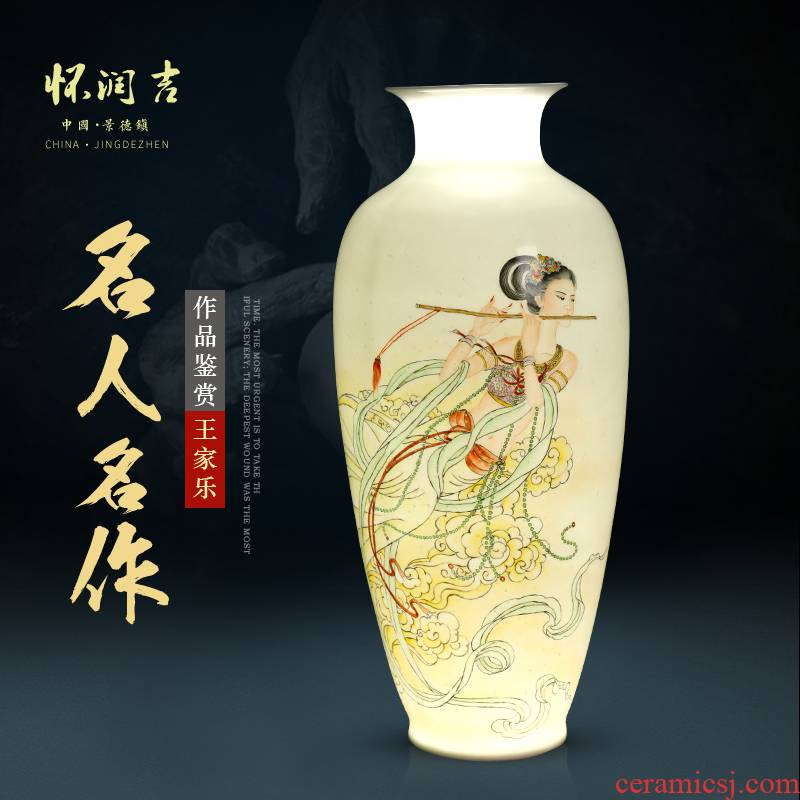 Jingdezhen craftsmen hand - made vases, modern Chinese claborate - style painting fly balsamine bottles of Chinese style sitting room adornment is placed