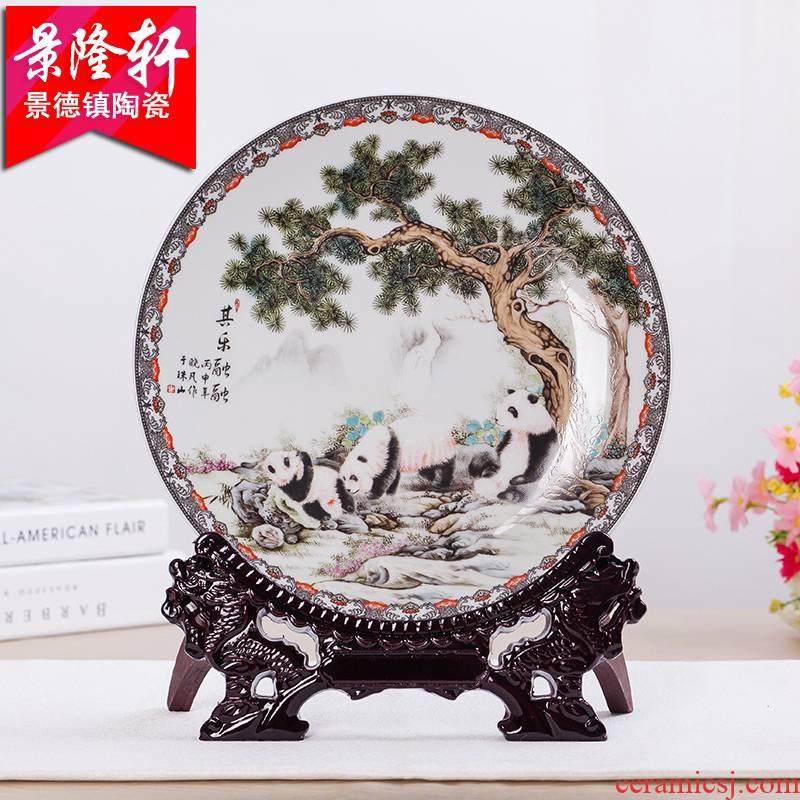 Jingdezhen ceramics panda faceplate hang dish modern household adornment handicraft decoration decoration plate