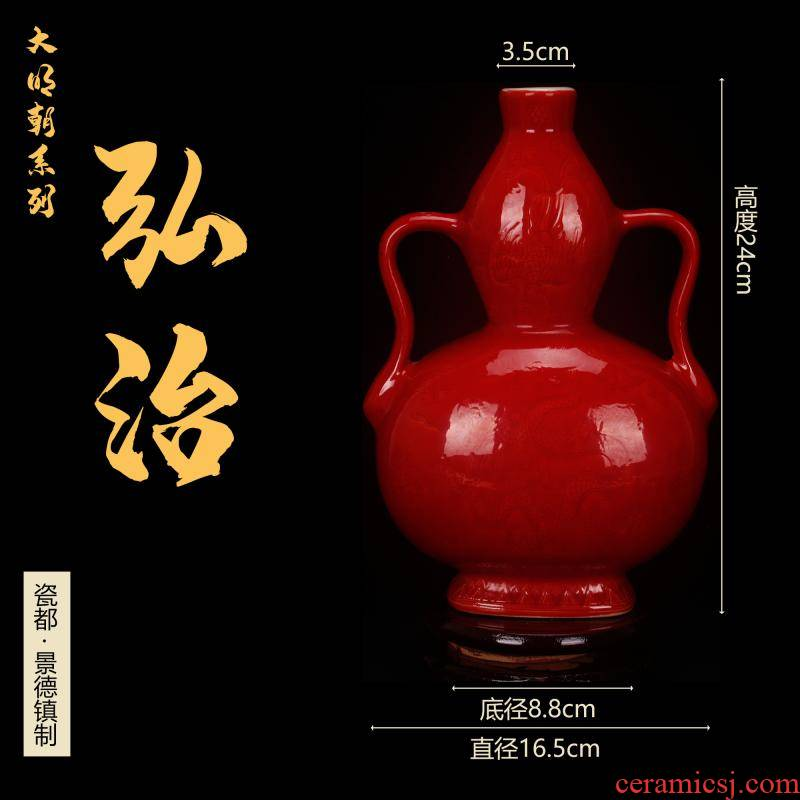 Jingdezhen imitation Ming hongzhi offering red glaze with ears bottle gourd archaize have antique Chinese antique old items furnishing articles