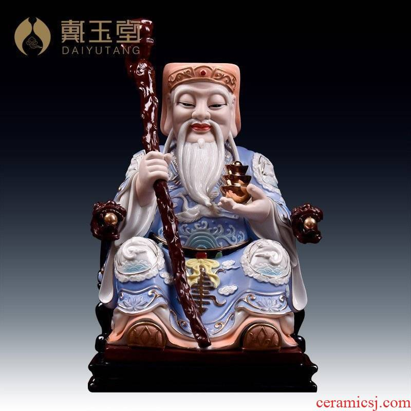 Yutang dai ceramic shop opening gift of the god of wealth at furnishing articles 14 inch of land is god male household gods
