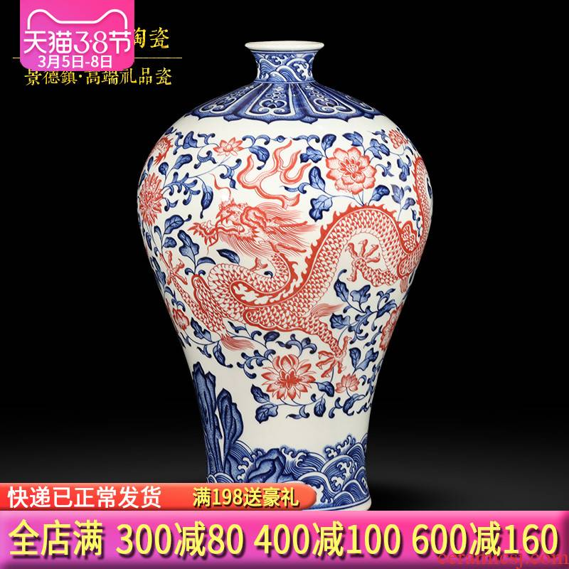 Jingdezhen ceramics painting porcelain painting dragon vase antique Chinese leadership sitting room ark, furnishing articles