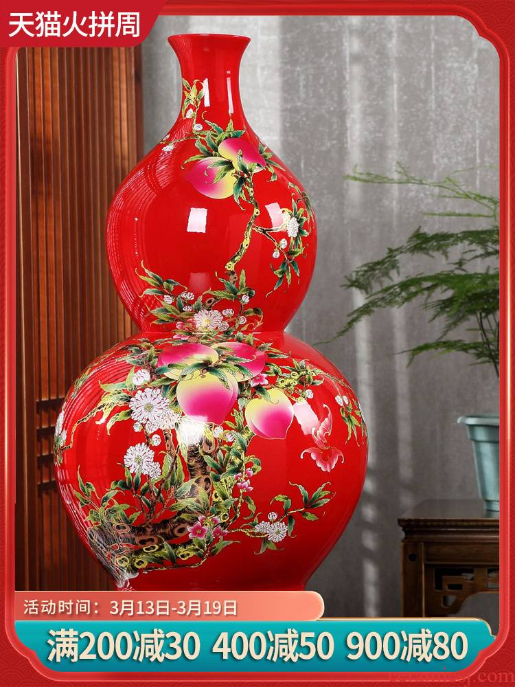 Jingdezhen ceramics red bottle gourd vases large new living room TV cabinet decoration of Chinese style household furnishing articles