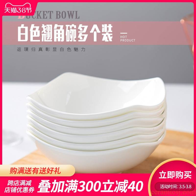 Jingdezhen ceramic tableware white fashion creative bowl shaped bowl of multiple suits for home European newborn ipads bowls
