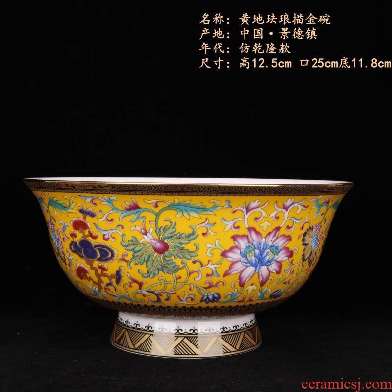The Qing qianlong high - grade paint colored enamel 25 cm bottom com.lowagie.text.paragraph 10 inches large bowls large bowl classical home furnishing articles
