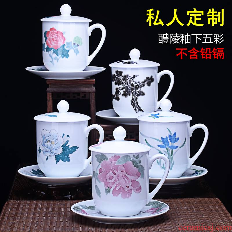 Under the liling porcelain glaze colorful porcelain cup with cover with dish hand - made teacup office and meeting the enterprise private custom