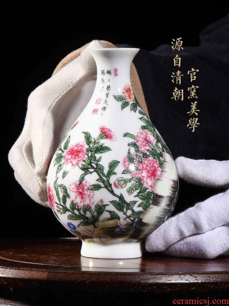 Jia lage jingdezhen ceramic vase YangShiQi the qing qianlong enamel see colour flowers and name okho spring bottle furnishing articles