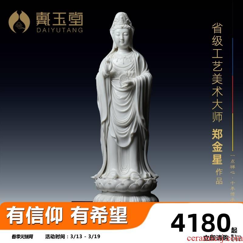 Yutang dai dehua white porcelain, jade Buddha furnishing articles Zheng Jinxing master 17 inch as the south China sea guanyin bodhisattva as station