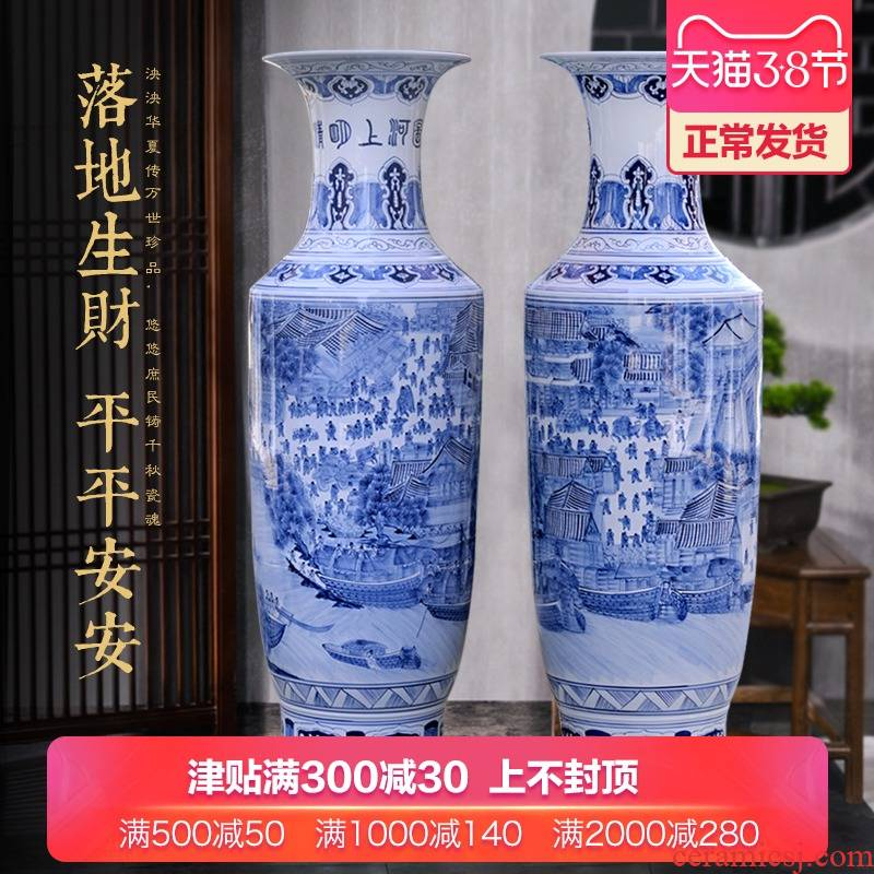 Jingdezhen ceramic hand - made porcelain qingming scroll landing large vase household hotel opening decorative furnishing articles