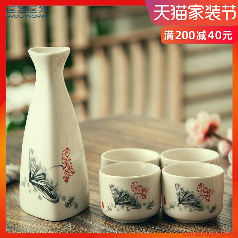 Creative household shot glass ceramic drinking cups of rice wine wine wine decanters points Japanese liquor package gift boxes