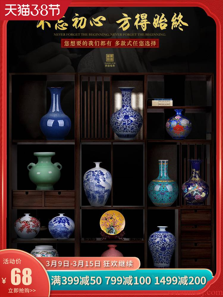 Jingdezhen ceramic floret bottle act the role ofing is tasted furnishing articles living room table flower arranging Chinese rich ancient frame lucky bamboo porcelain vase