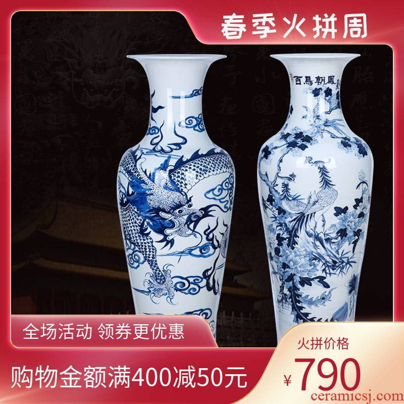 Hand - made porcelain of jingdezhen ceramics longfeng birds pay homage to the king fall to the ground large vases, the sitting room is decorated home furnishing articles