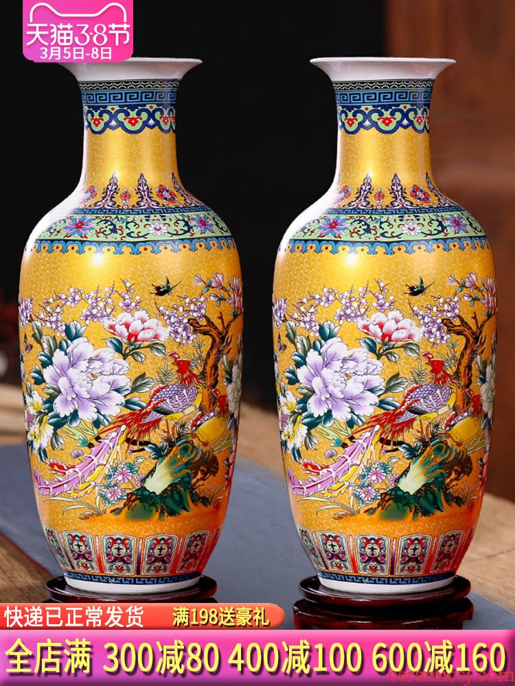 Jingdezhen enamel made pottery flower arranging machine of Chinese style household porcelain vase is placed in the sitting room porch large decorative arts and crafts