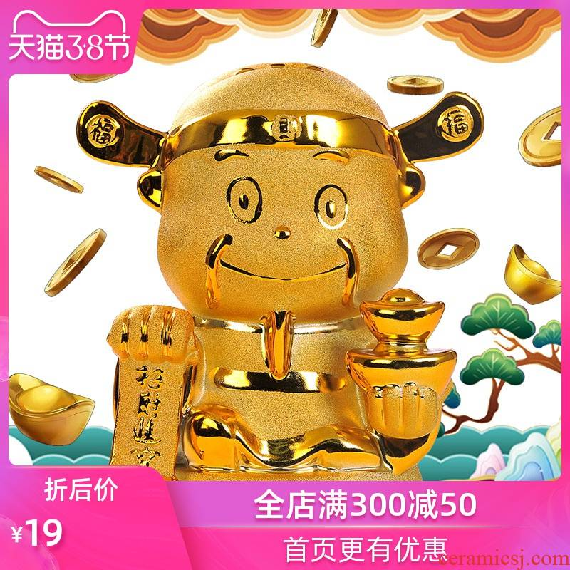 Ceramic golden pig lucky pig god of fortune and household savings children with pig baby girls place a cookie jar