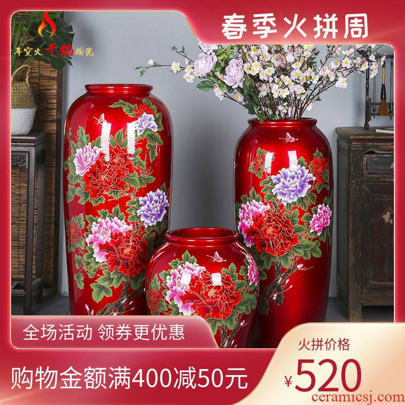 Jingdezhen ceramics glaze landing large crystal vases, flower arrangement home sitting room hotel furnishing articles pottery three - piece suit